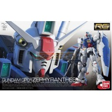 Real Grade RG 12 Gundam GP01 Zephy Ranthes